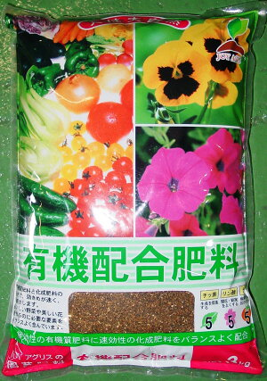 バランスの良い花と野菜の配合肥料です