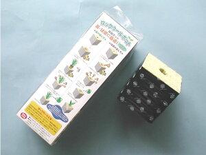 ロックウール ポット100 3P×5袋セット 【ガーデニング】【栽培】