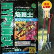 ハイポネックス培養土鉢・プランター用14L