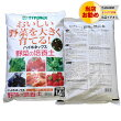 ハイポネックス野菜の培養土14Lお買い得4袋セット【SALE/セール