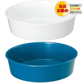 深皿23号【鉢皿】