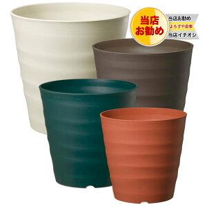 フレグラーポット 36型 3個セット(P12)/ポット・鉢 【バラ】【植木鉢 鉢 ポット ガーデニング 素焼風 鉢 プラスチック 】