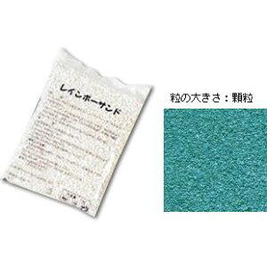 レインボーサンド 1kg入り 顆粒 白 カラーサンド 【カラーサンド】【ハイドロカルチャー】