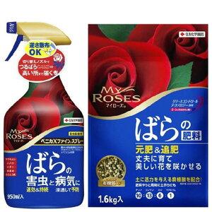 住友化学園芸バラの栽培用セットC 【ガーデンドクター】【薬剤】