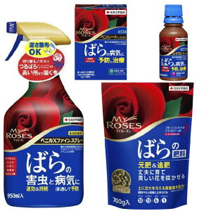 住友化学園芸バラの栽培用セットD 【ガーデンドクター】【薬剤】