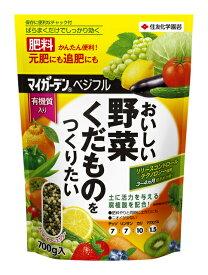 マイガーデンベジフル700g 【用土】【肥料】
