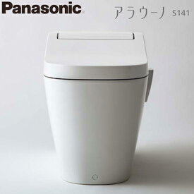 【あす楽】Panasonic パナソニック 全自動おそうじトイレ アラウーノS141XCH1411WS 標準リモコンタイプ 床排水・標準タイプ (CH1411WS/CH141F) 排水芯 120・200mm
