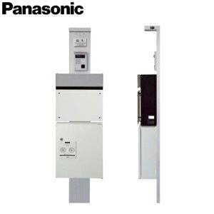 【送料無料】Panasonic パナソニック 戸建住宅用機能門柱 エントラスポール アーキフレームDタイプ LED表札灯 宅配ボックス付 お好きな色から選択可能