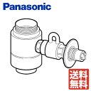 【税込・送料無料】Panasonic パナソニック 食器洗い乾燥機用 分岐水栓 CB-SXG7