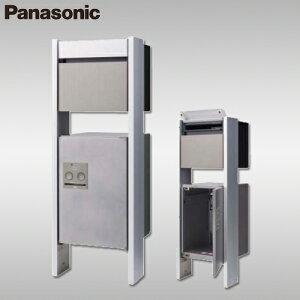 【送料無料】Panasonic パナソニック サインポスト+宅配ボックス コンボ+専用ポール セット 各4色 前入れ後出し
