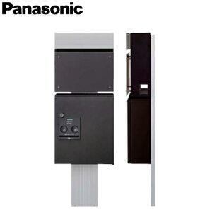 【送料無料】Panasonic パナソニック 戸建住宅用機能門柱 エントラスポール アーキフレームHタイプ 宅配ボックス付 ポスト穴加工あり(ねじ付) お好きな色から選択可能