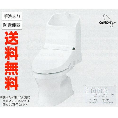 TOTO HV 新型ウォシュレット一体型便器 トイレ手洗付 床排水200mm CES972 #NW1 ホワイト【送料無料】【あす楽】