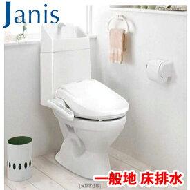【法人様 送料無料】ジャニス BMシリーズ ピュアホワイトBW1 床排水(排水芯200)床排水 陶器便器 手洗い付き樹脂タンク 温水洗浄便座 3点セット 個人のお客様は別途送料必要