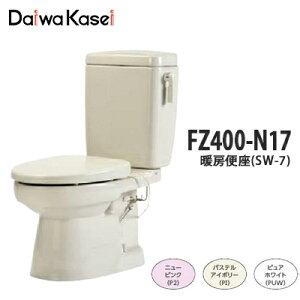 【送料無料】ダイワ化成 簡易水洗便器 クリーンフラッシュソフィア手洗いなし 暖房便座(SW-7) FZ400-N17ニューピンク/パステルアイボリー/ピュアホワイト