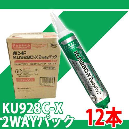 【送料無料】コニシ ボンド KU928C-X 2wayパック 760ml 12本セット