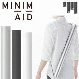 【送料無料】杉田エース MINIM+AID ミニメイド 筒状防災キット 全3色【シルバー/ブラック/ホワイト】