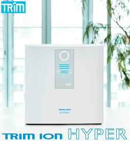 【送料無料】日本トリム 連続生成型電解水素水整水器 トリムイオンハイパー(TRIM ION HYPER)