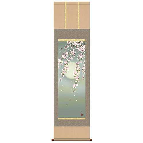 掛軸 「夜桜」 緒方葉水 筆 【掛け軸 掛軸 年中】