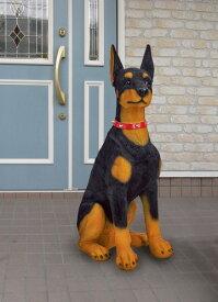本物そっくりアニマル 「番犬」ドーベルマン