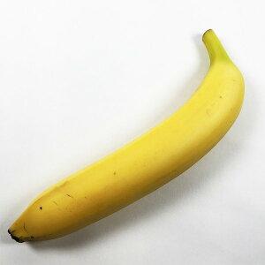 ナチュラルヒーロー・有機バナナ 1本詰め 箱入り