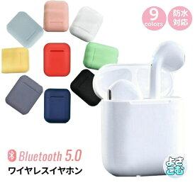 ワイヤレスイヤホン i12 Bluetooth 5.0 両耳 片耳 完全ワイヤレス 送料無料 iPhone Android