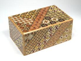 箱根寄木細工 秘密箱27回仕掛け 5寸 小寄木