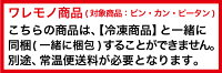 ☆【李錦記特級蛎油(オイスターソース)】255g(ワレモノ商品)耀盛號(ようせいごう・ヨウセイゴウ)
