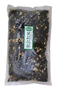 ●【茉莉花茶(ジャスミンチャ)】1kg耀盛號(ようせいごう・ヨウセイゴウ)