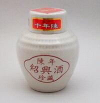 ☆【珍蔵陳年紹興酒】 250ml(ワレモノ商品)