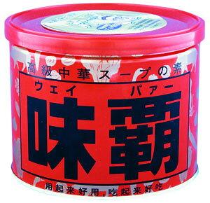 ☆【味覇(ウェイパー)】 500g(ワレモノ商品)耀盛號(ようせいごう・ヨウセイゴウ)