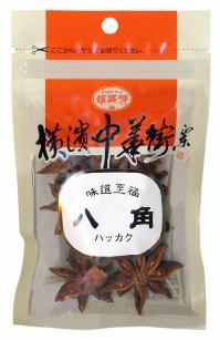 ●【八角(大茴香)】20gプロの味に!