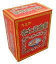 ●【杏仁豆腐素 1kg】耀盛號(ようせいごう・ヨウセイゴウ)