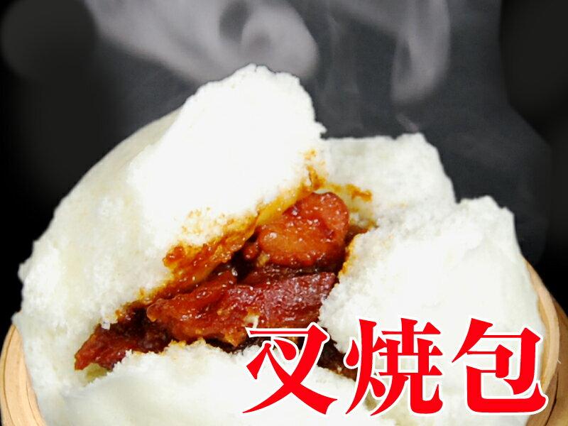 【冷凍商品】叉焼包  675g(15ヶ入)美味チャーシューまん耀盛號(ようせいごう・ヨウセイゴウ)