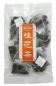 ●【桂花茶(キンモクセイ)】 テトラパック 8袋気軽に飲めるティーバッグ♪耀盛號(ようせいごう・ヨウセイゴウ)