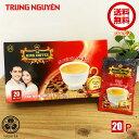 【送料無料】ベトナムコーヒー Trung Nguyen KING COFFEE 3in1 インスタントコーヒー (16gx20袋) チュングエン キングコーヒー カフェオレ G7 アイス ホット (メール便)