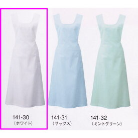 【ラッキーシール対応】白衣 予防衣、エプロン【女性用】ホワイト(写真左)141-30【】