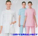 白衣 女性用看護上衣白衣 7分袖 ナガイレーベン HS951【】