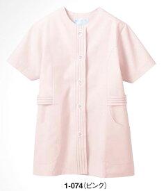 白衣 女性調理用白衣丸衿 ステッチ入り ピンク 半袖 1-074【】