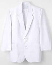 白衣 シワになりにくいドクターブレザー 男性用 ジャケット 医師 医者 上衣 上着 メンズ 病院  ナガイレーベン KES5160【】