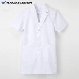 【ラッキーシール対応】白衣 ノーアイロン! 男性ドクター用白衣 ホワイト 半袖 ハーフ丈KEX5112【】