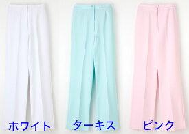 白衣 ナガイレーベン社製TS-2088女性用、ナースパンツ白衣TS2088【】