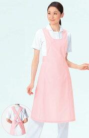 【ラッキーシール対応】白衣 予防衣、エプロン【女性用】ピンク141-33【】