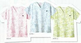 白衣 スクラブドクター白衣、花柄プリント/グリーン(写真右)7008SC-4【】