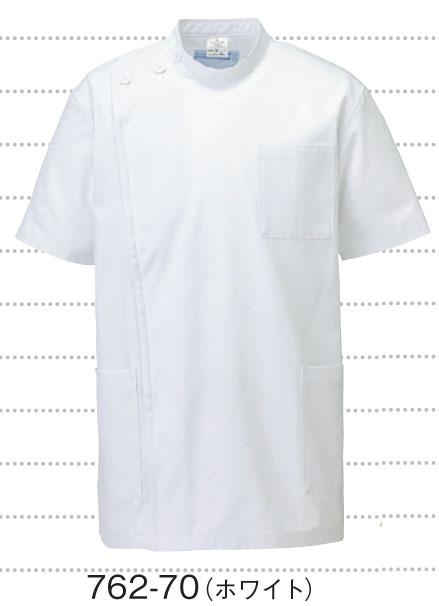 【ラッキーシール対応】白衣 【男性女性兼用】ケーシー型ドクタージャケット半袖ホワイト762-70【】