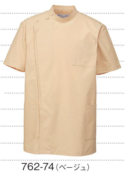 白衣 【男性女性兼用】ケーシー型ドクタージャケット半袖ベージュ762-74【】
