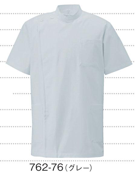 【ラッキーシール対応】白衣 【男性女性兼用】ケーシー型ドクタージャケット半袖グレー762-76【】