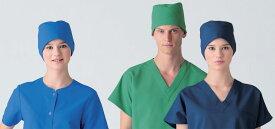 白衣 男性女性兼用手術帽子/後ろヒモ式/2枚組 スクラブ用帽子 オペ 衛生 キャップ ドクター 外科 197-9【】