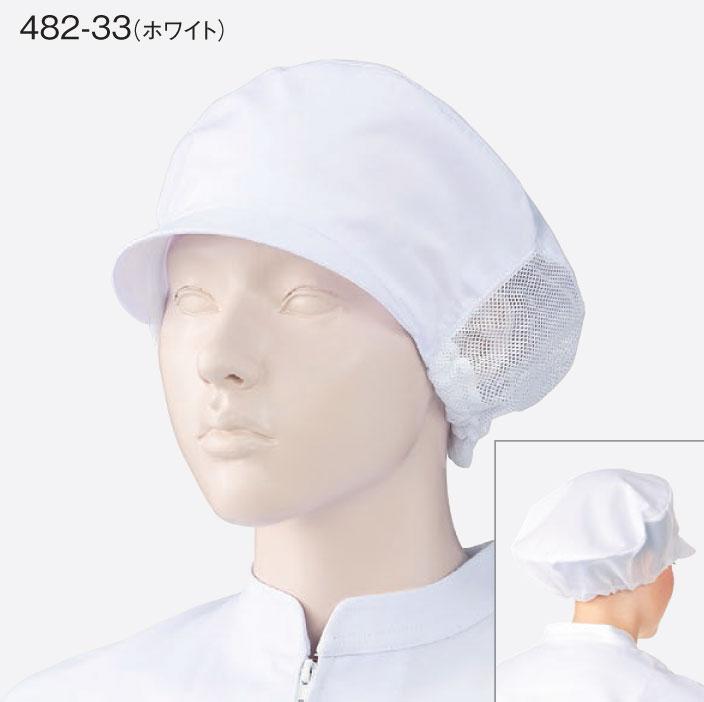 【ラッキーシール対応】女性帽子(後ろメッシュ付)2枚組カラー/ホワイト482-33【】