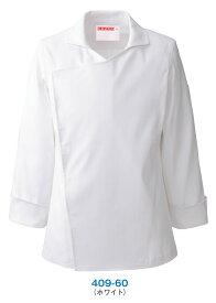 【ラッキーシール対応】白衣 ストレッチコックコート白衣 男女兼用 ストレッチ シンプルでスレンダーなシルエット。KAZEN 409-60【】