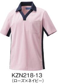 【ラッキーシール対応】男女兼用、半袖ニットシャツ 3ポケット ボタンなし ローズ×ネイビー KAZEN KZN218-13【】